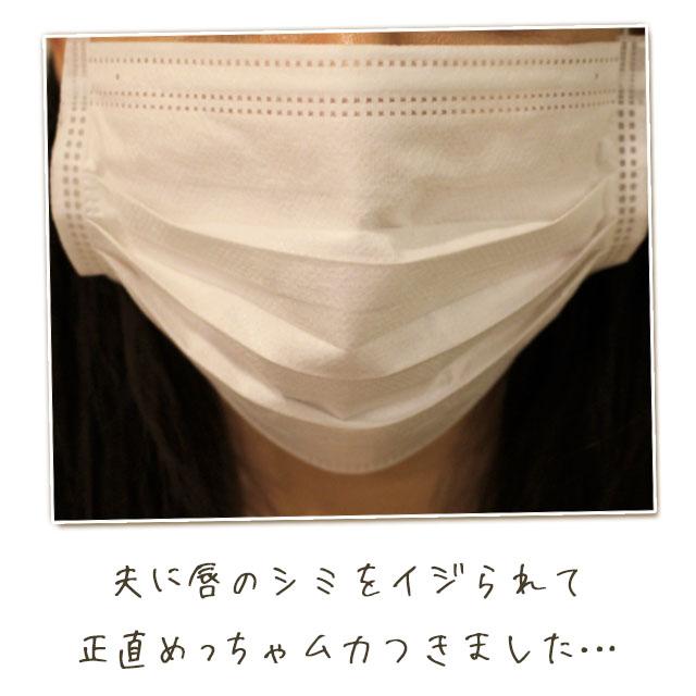 マスクの自撮り